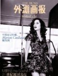 The Bund Magazine [China] (May 2010)