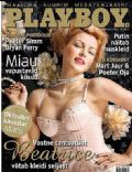 Playboy Magazine [Estonia] (October 2007)