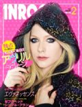 Inrock Magazine [Japan] (February 2012)