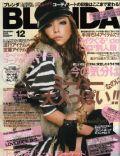 Blenda Magazine [Japan] (December 2009)