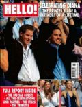Hello! Magazine [United Kingdom] (10 July 2007)