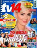 Agnieszka Popielewicz on the cover of TV 14 (Poland) - January 2013