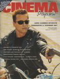 Cinema Papers Magazine [Australia] (August 1991)