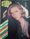 Studio Magazine [Yugoslavia (Serbia and Montenegro)] (18 April 1986)