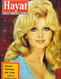 France Anglade on the cover of Hayat (Turkey) - March 1970