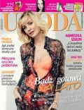 Agnieszka Szulim on the cover of Uroda (Poland) - June 2014
