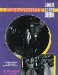 L'Avant-Scene Cinema Magazine [France] (March 1988)