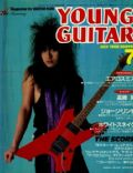 Young Guitar Magazine [Japan] (July 1988)