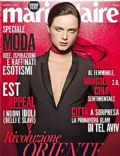 Anna De Rijk on the cover of Marie Claire (Italy) - March 2013
