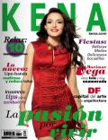 Kena Magazine [Mexico] (November 2011)