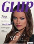 Glup Magazine [Mexico] (February 2011)