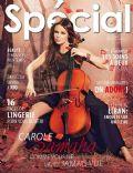 Special Magazine [Lebanon] (February 2012)