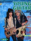 Young Guitar Magazine [Japan] (May 1986)