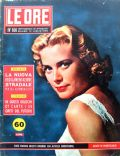 Grace Kelly on the cover of Le Ore (Italy) - July 1956