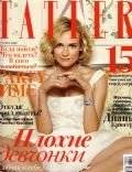 Diane Kruger on the cover of Tatler (Russia) - November 2008