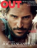 Joe Manganiello on the cover of Out (United States) - March 2012