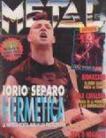 Metal (magazine)