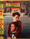 Roman Film Color Magazine [France] (20 December 1959)