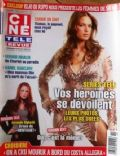 Amanda Righetti on the cover of Cine Tele Revue (France) - August 2012