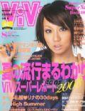 Vivi Magazine [Japan] (August 2008)