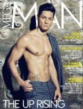 Hideo Muraoka on the cover of Mega Man (Philippines) - May 2014