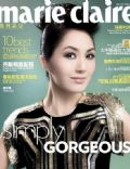 Marie Claire Magazine [Hong Kong] (March 2012)