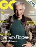 GQ Magazine [Russia] (May 2007)
