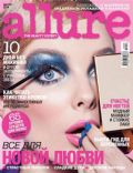 Eniko Mihalik on the cover of Allure (Russia) - August 2014