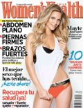Mayte Rodríguez on the cover of Womens Health (Chile) - July 2014