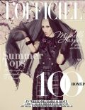 Michelle Harper on the cover of L Officiel (Ukraine) - July 2012