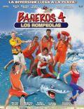 Bañeros 4: Los rompeolas