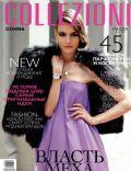 Collezioni Magazine [Russia] (November 2011)