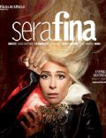 Andrea Beltrão on the cover of Serafina (Brazil) - August 2013