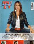Radiocorriere TV Magazine [Italy] (4 November 2007)