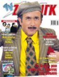 TV Zaninik Magazine [Greece] (26 November 2004)