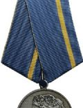 Medal of Pushkin