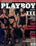 Dagmar Kozelkova (Dasha), Kira Kener, Tera Patrick on the cover of Playboy (Slovakia) - April 2002