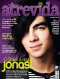Atrevida Magazine [Brazil] (May 2009)