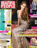 beautiful People Magazine [Cyprus] (5 February 2012)