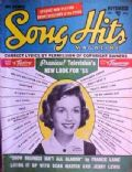Debbie Reynolds on the cover of Song Hits (United States) - November 1954