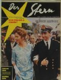 Der Stern Magazine [West Germany] (18 July 1959)