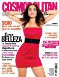 Cosmopolitan Magazine [Spain] (November 2007)
