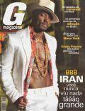 G Magazine [Brazil] (February 2007)