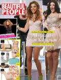 Eleftheria Eleftheriou, Ivi Adamou on the cover of Beautiful People (Cyprus) - March 2012