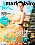 Marie Claire Magazine [China] (February 2012)