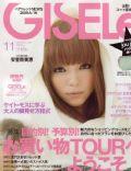 Gisele Magazine [Japan] (November 2009)