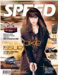 Speed Magazine [Philippines] (July 2010)