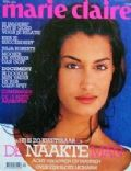 Yasmeen Ghauri on the cover of Marie Claire (Netherlands) - April 1994