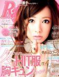 Ray Magazine [Japan] (November 2010)