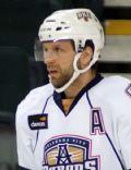 Bryan Helmer
